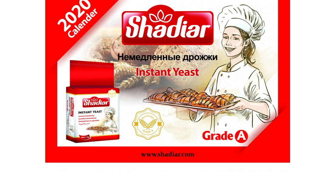 Natural and organic products in Tajikistan Exhibition