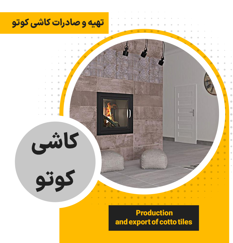 Asian Pink Kotto Decor Tiles